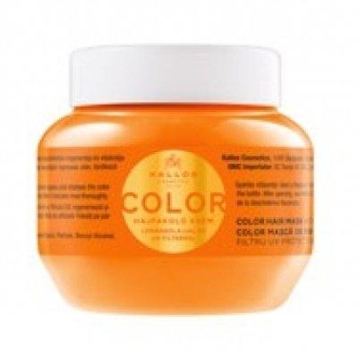 Kallos | Color Hair Mask 275ML