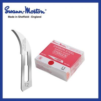 Swann-Morton mesjes rood steriel, 100 stuks